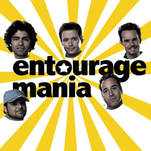 EMANIA LOGO-APP點子