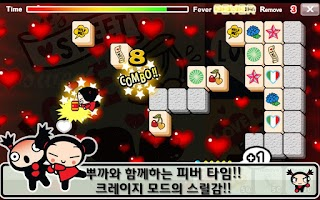 Screenshot of 뿌까 사천성