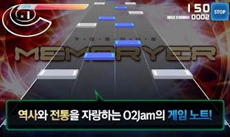 Screenshot of [무료] 오투잼 아날로그