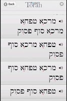 Screenshot of PocketTorah Trope