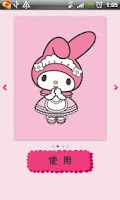 Screenshot of Memo – My Melody & Sanrio