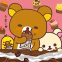 リラックマきせかえホーム(チョコ&コーヒー1) icon