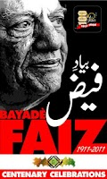 Screenshot of Bayad-e-Faiz