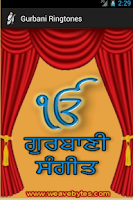 Screenshot of Gurbani Ringtones