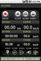 Screenshot of kadaGo