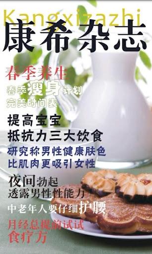 千尋影視電腦版官方下載 - 繁體中文版官網下載2016