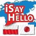 iSayHello Polish - Japanese