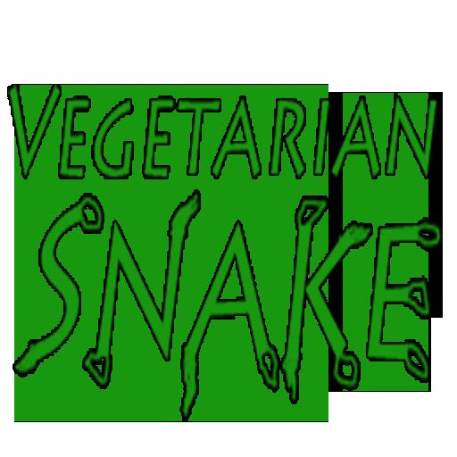 素食蛇 街機 App LOGO-APP試玩