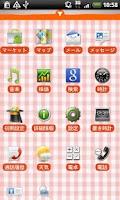 Screenshot of 森永ホットケーキ/ホームきせかえアプリ