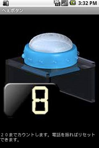 Hee Button