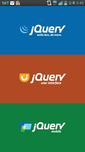 jQuery Dictionary - screenshot