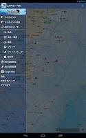 Screenshot of 海釣図 ~GPSフィッシングマップ~