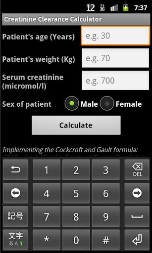 Creatinine Clearance Calc