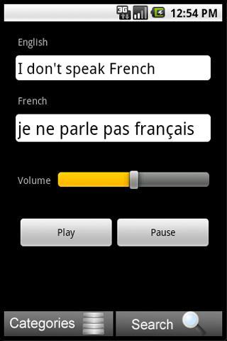 English to French Translator
