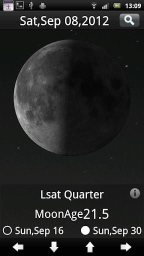 MoonCalendar+Widget Coverflow