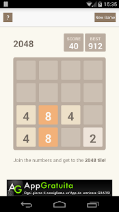 2048 Tile! - screenshot