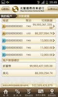 Screenshot of MegaBank