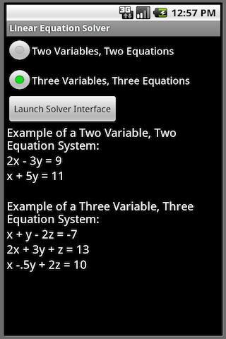 方程式ソルバー(システム 3&2)