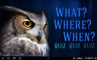 Screenshot of Quiz Game