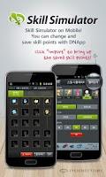 Screenshot of Introducing DNapp