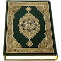 Al- Qur'an Kareem icon