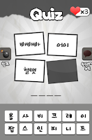 Screenshot of 아이돌 추리퀴즈