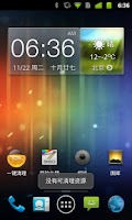 Screenshot of Android 4.0 - 360桌面主题