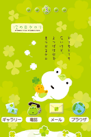 Screenshot of TsuginohiKerori Theme