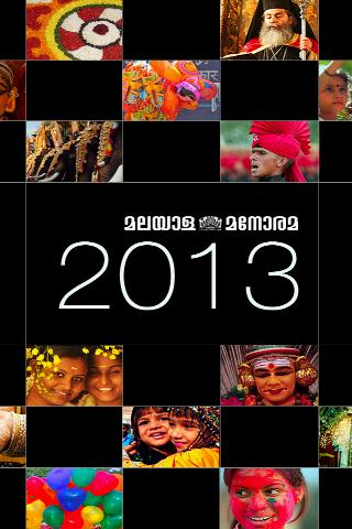 calendar 2013 pdf free download free download malayalam calendar 2013