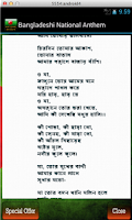 Screenshot of Bangladeshi National Anthem
