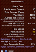 Screenshot of Math Pack Flash Cards