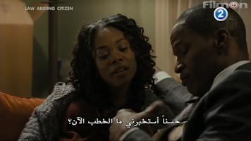 Screenshot of MBC2 live free