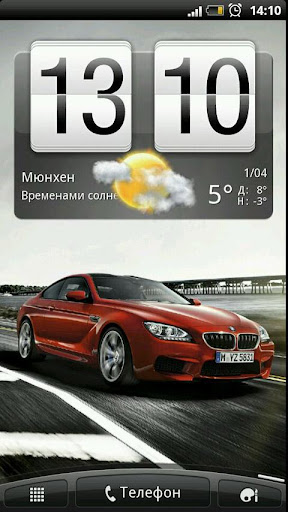 BMW M6 Coupe Live Wallpaper