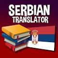 Android aplikacija Serbian Translator na Android Srbija