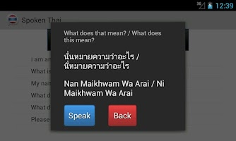 Screenshot of Spoken Thai