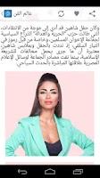 Screenshot of فضائح الفنانات للكبار فقط