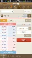 Screenshot of T 키움증권