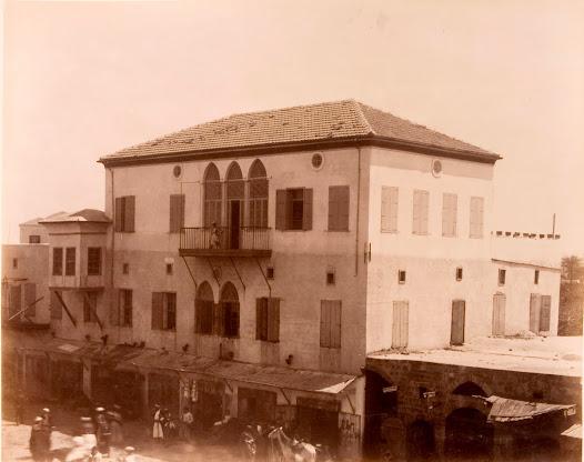 Jaffa Town Hall