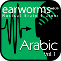 Earworms Rapid Arabic Vol.1 icon