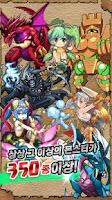 Screenshot of 퍼즐&드래곤즈(Puzzle & Dragons)
