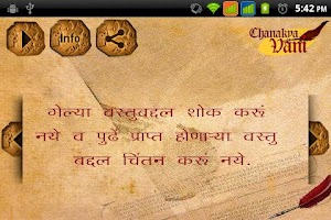 Screenshot of Chanakya Vani
