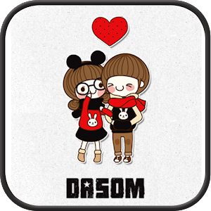 Dasom Love go locker theme