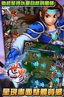 Screenshot of 《世界ONLINE》封印之力 30.0(平板專用)