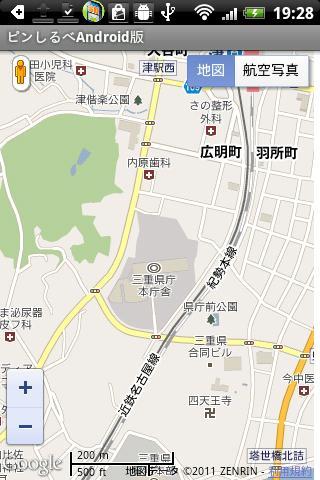 三重県電話帳