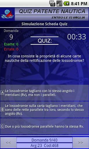 【免費教育App】Quiz Patente Nautica Free-APP點子
