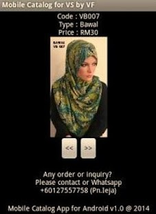 Vera Shawl Mobile Catalog - screenshot