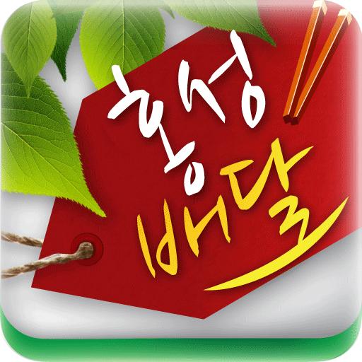 홍성배달 LOGO-APP點子