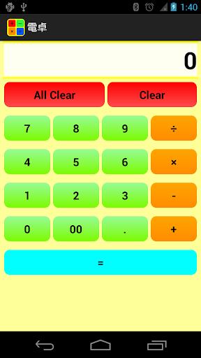 計算機世界官方時間 - Calculator days between dates