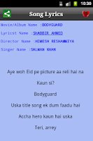 Screenshot of A To Z Universal Lyrics