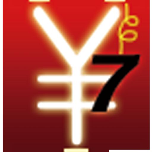 お金の七つ道具 工具 App LOGO-APP試玩